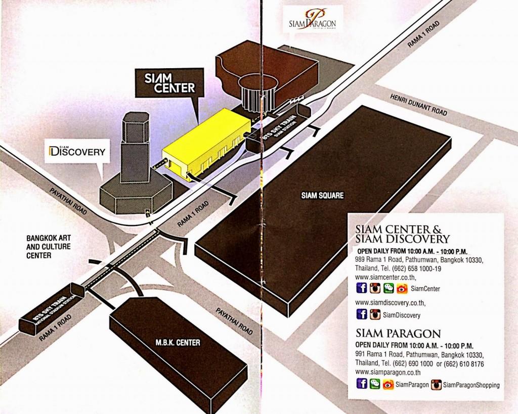 Localização dos shoppings na Siam Square