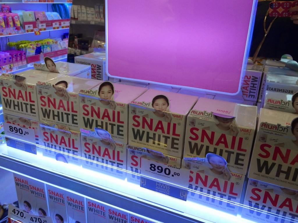 25 Farmácia Watsons SNAIL Cream white - shoppings Siam Square Bangkok - dicas de viagem Tailandia