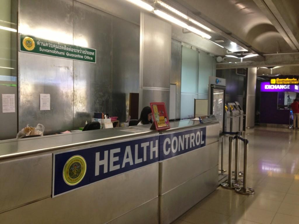 35 Health control controle vacina febre amarela visto tailandia brasileiros 01