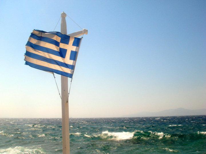 dicas lua de mel grécia
