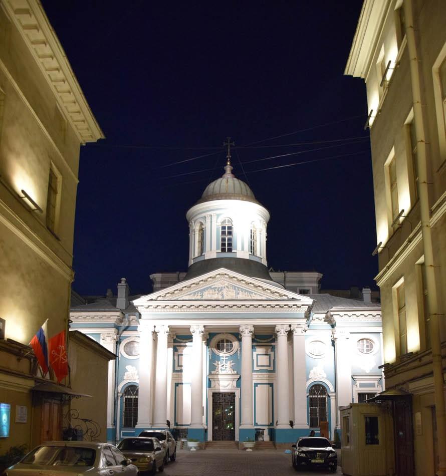 Igreja Armênia - a pérola azul da Nevsky Prospekt