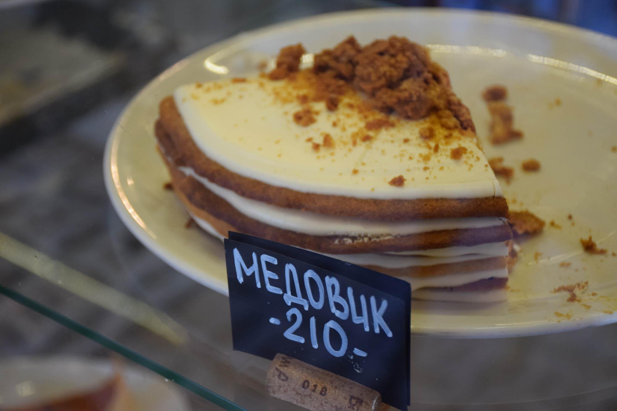 O famoso LAYER HONEY CAKE - Medovik!! O melhor :) | No BIBLIOTEKA