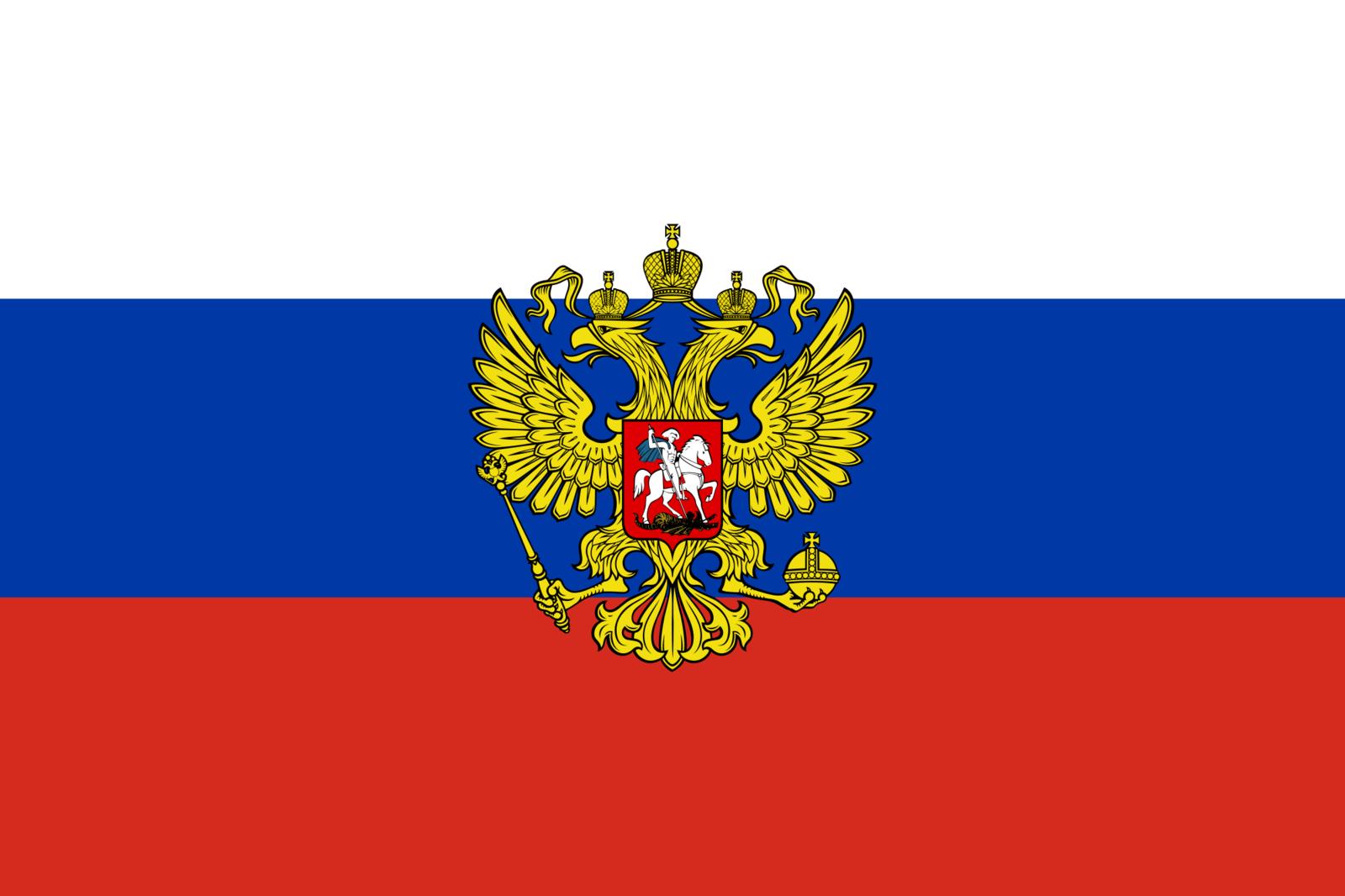 Atual Brasão Russo - de volta à águia com duas cabeças, da época imperial