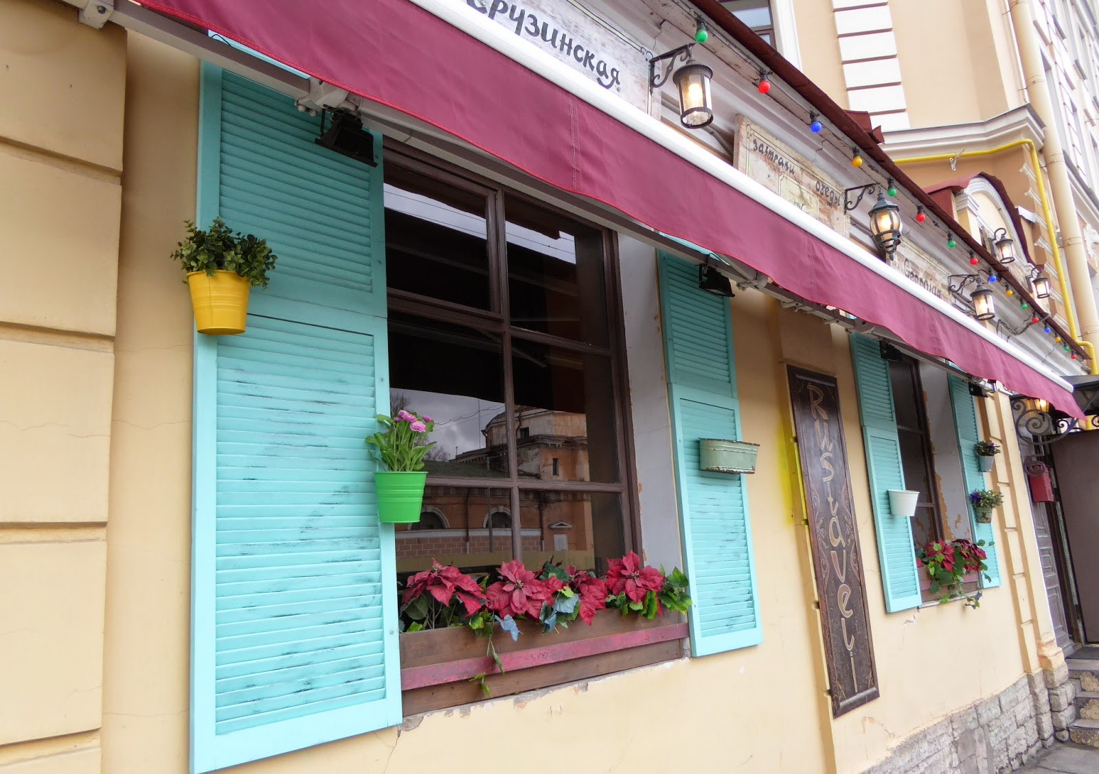 rustaveli restaurant st petersburg russia onde comer comida georgiana - georgian food