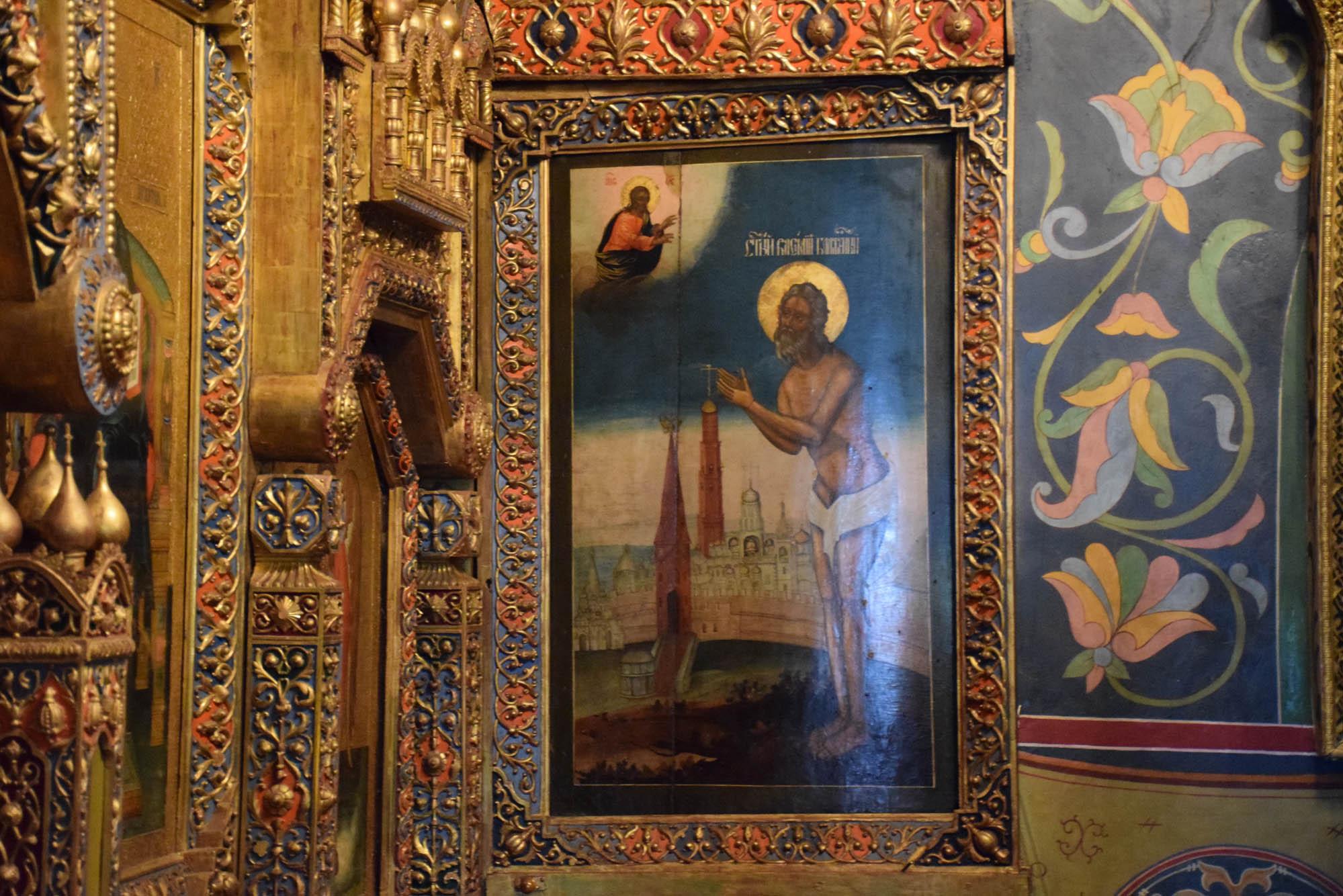 interior da catedral de sao basilio praca vermelha moscou - lala rebelo