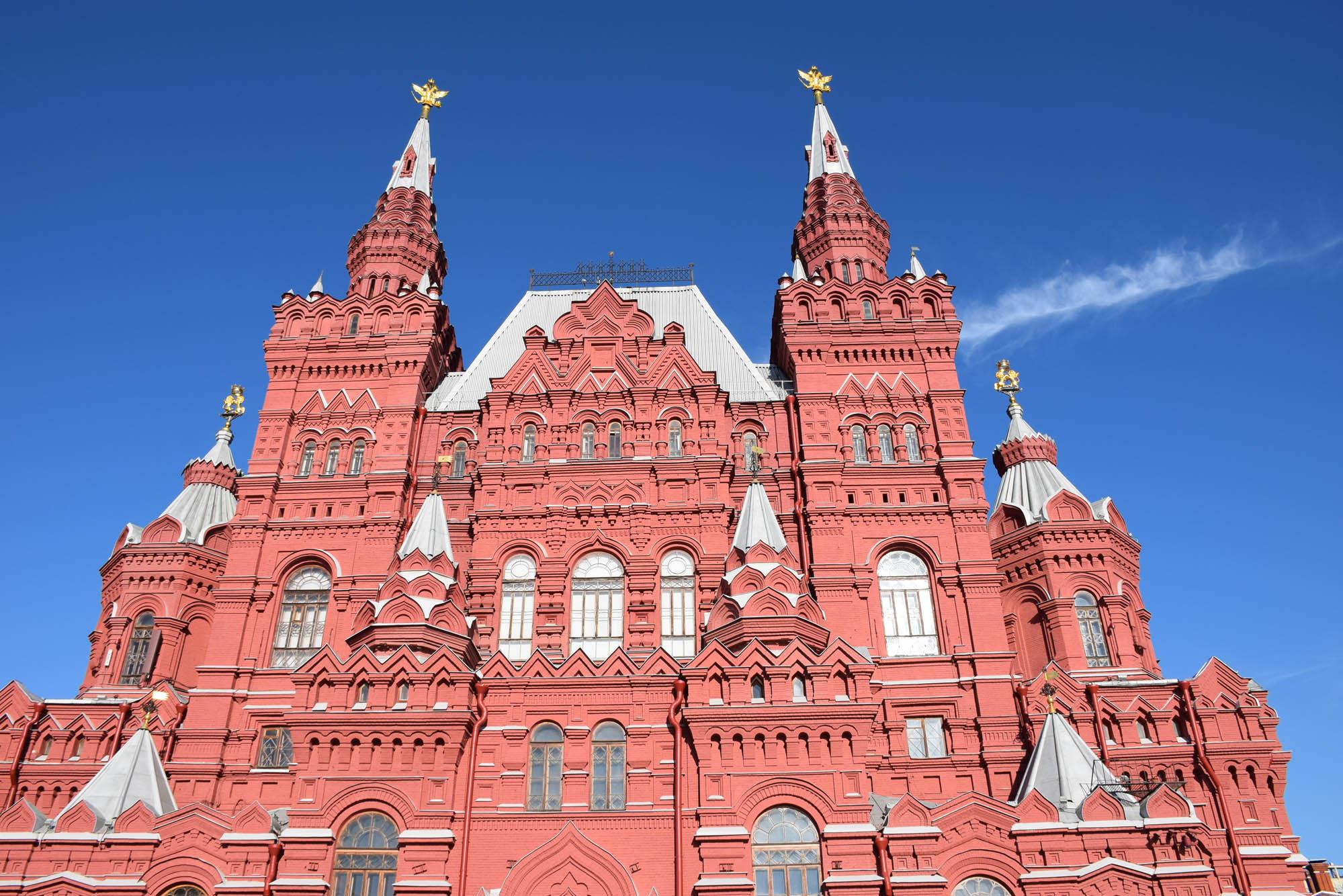 Museu Histórico Praça Vermelha Moscou