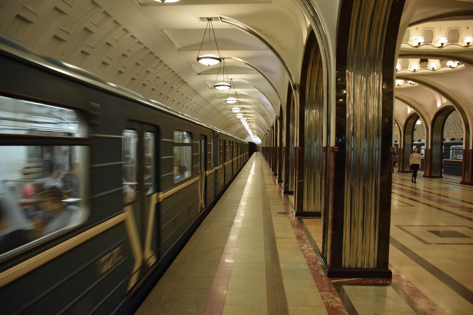 Estação de metrô Mayakovskaya - moscou