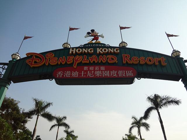 Disneyland Hong Kong | foto: Dickson Phua para Flickr (CC)