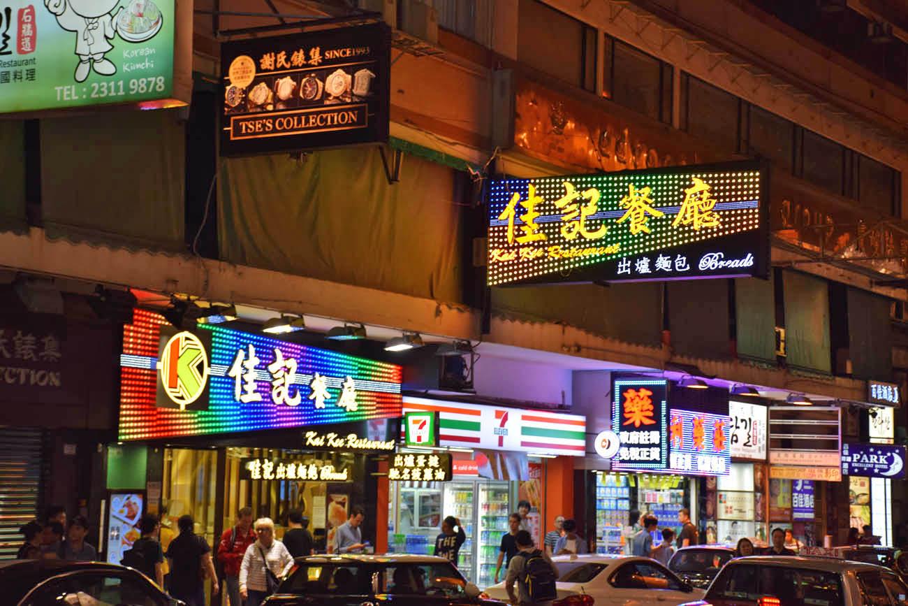 Pelas ruas de Tsim Sha Tsui, Kowloon - Hong Kong