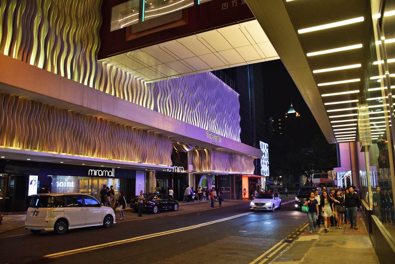 The Mira, em Tsim Sha Tsui