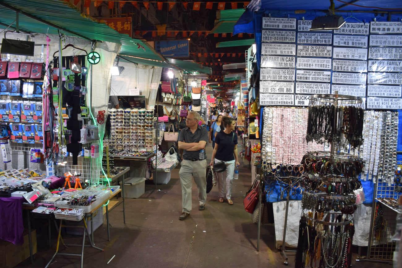 Temple Street Night Market - Kowloon - Hong Kong