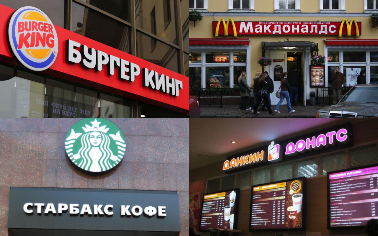 idioma russo cirilico