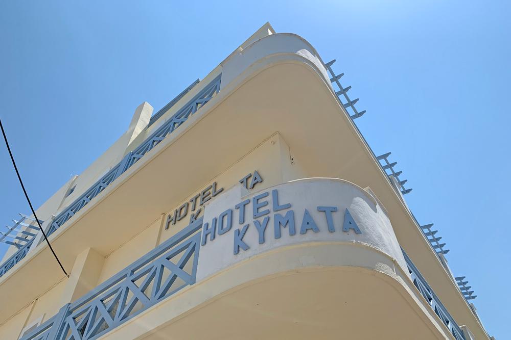 Hotel Kymata Naxos