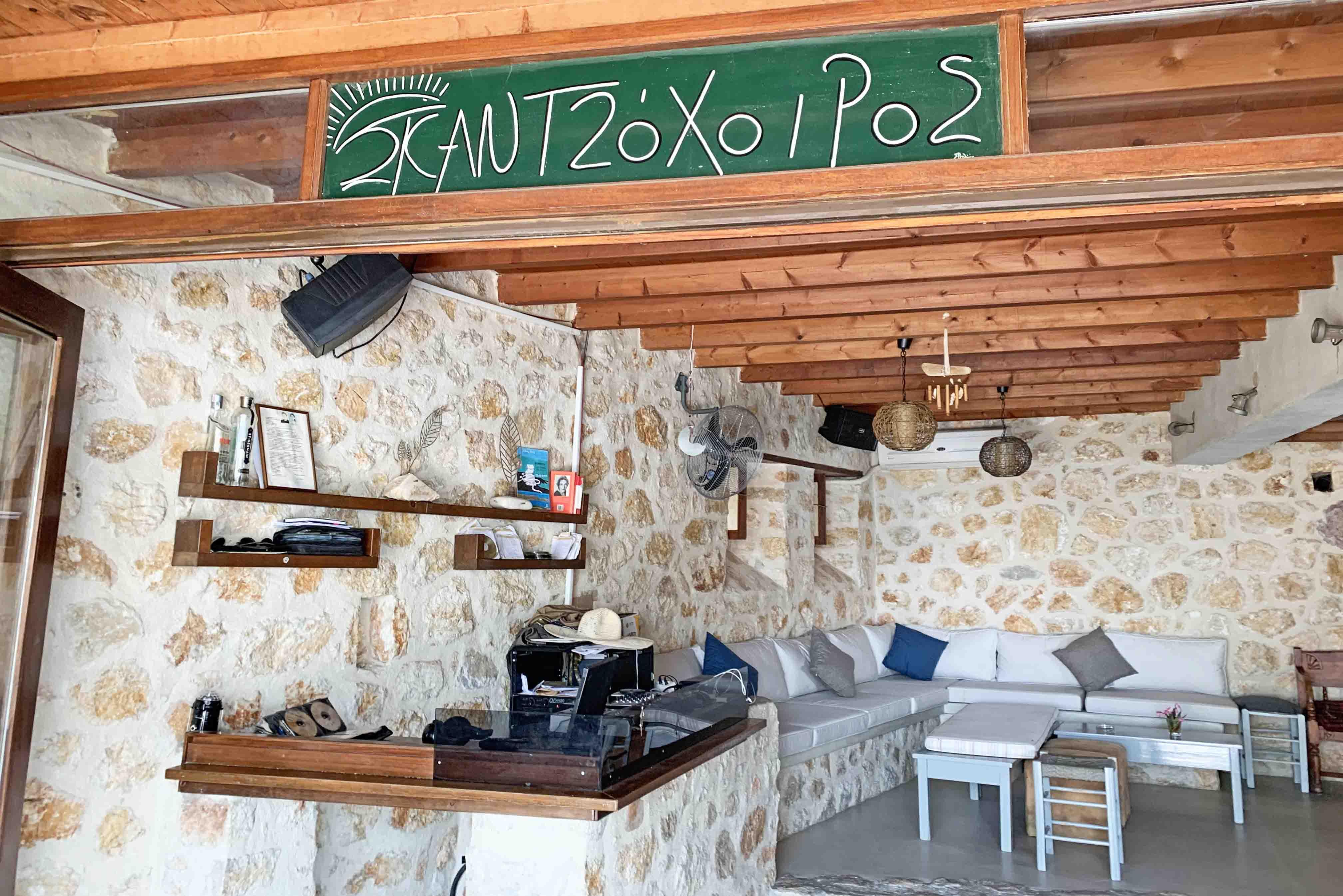 Skantzoxoiros Donoussa - bar cafe restaurant