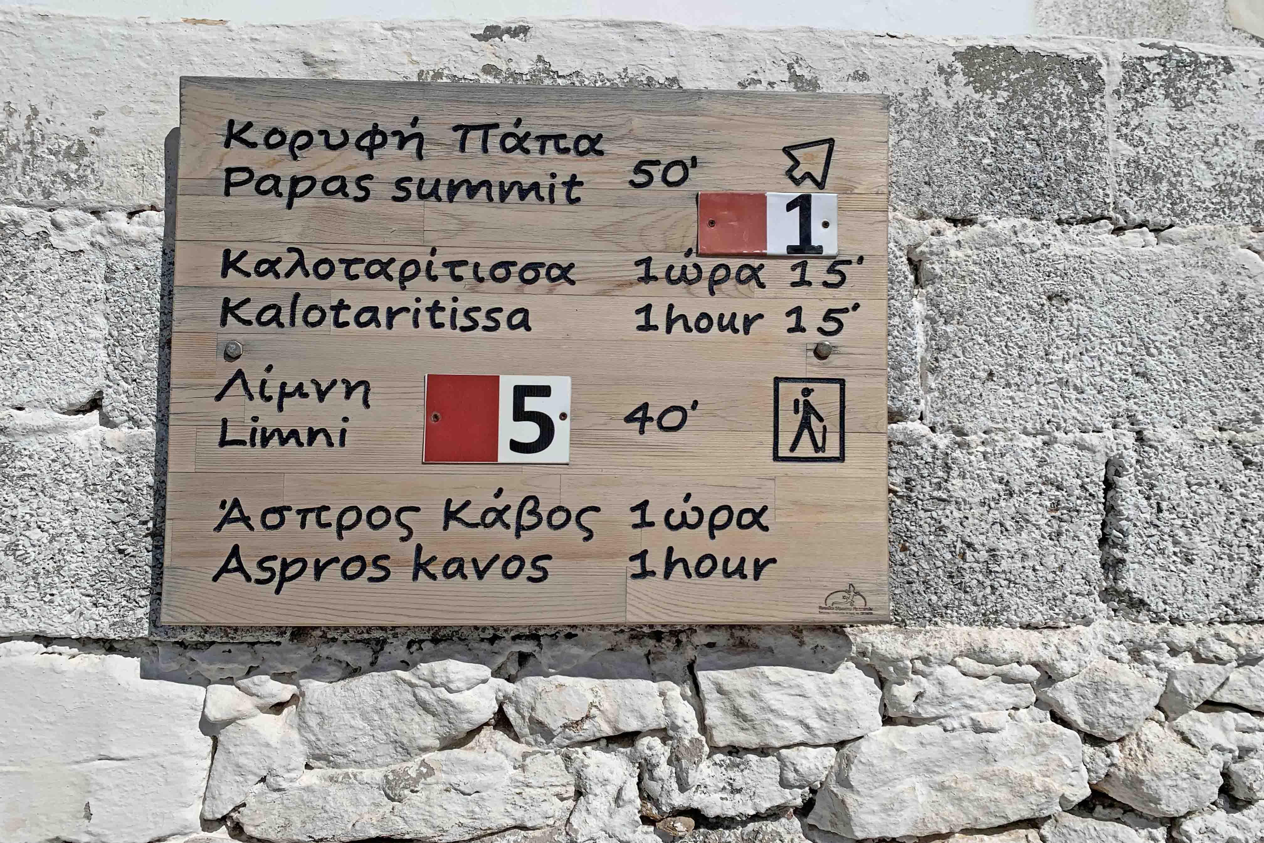 trilhas ilha Donoussa