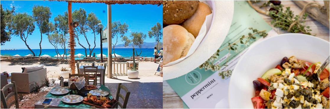 Peppermint Plaka Beach - Naxos