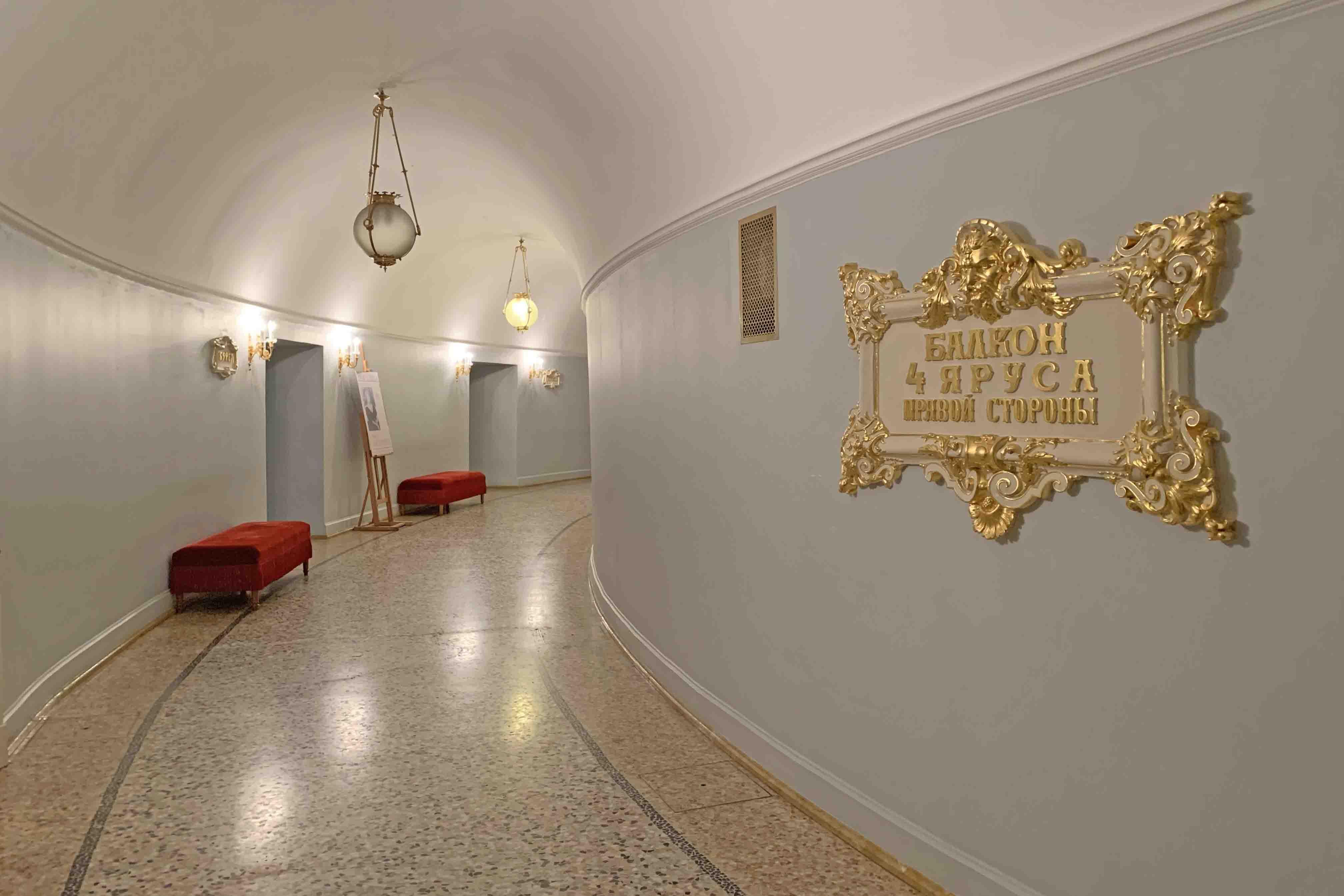 Bolshoi Theater Moscow - Backstage Tour