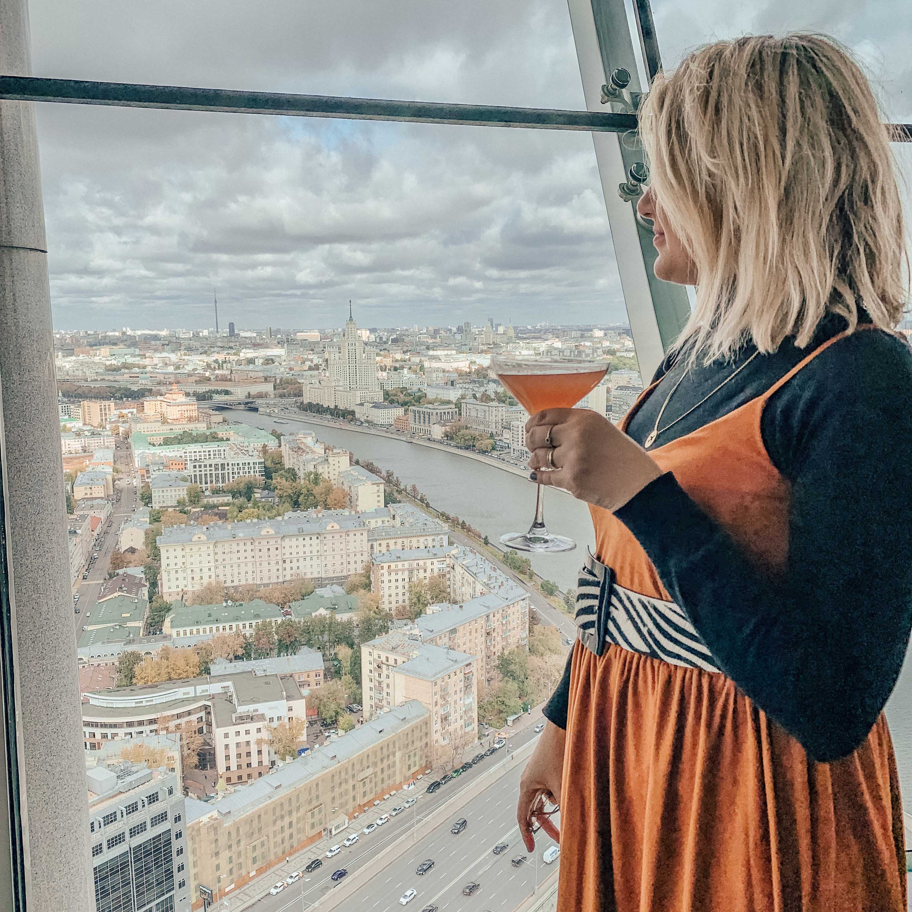 city space bar and restaurant with view swissotel moscow