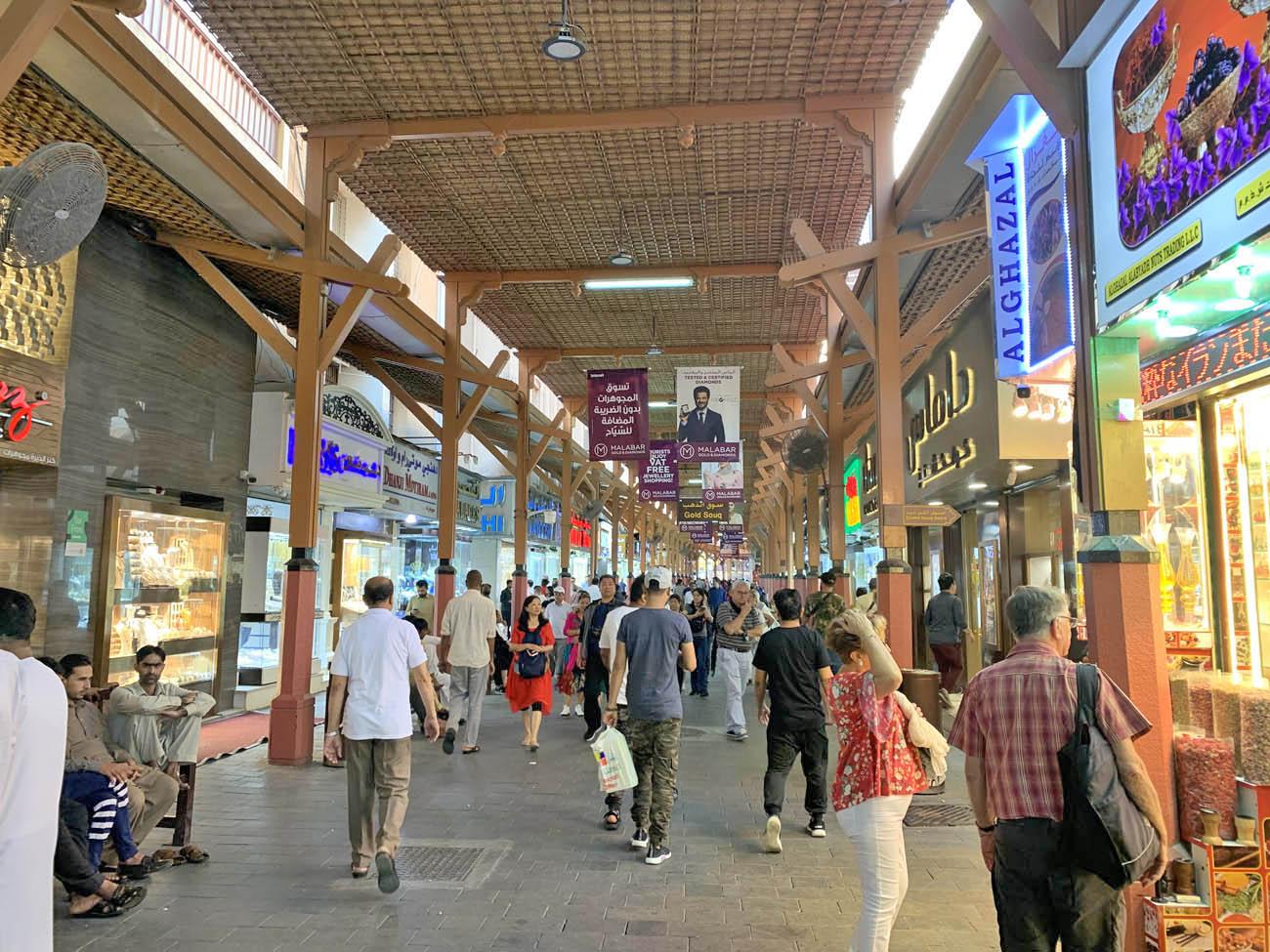 Gold Souq Dubai - mercado típico